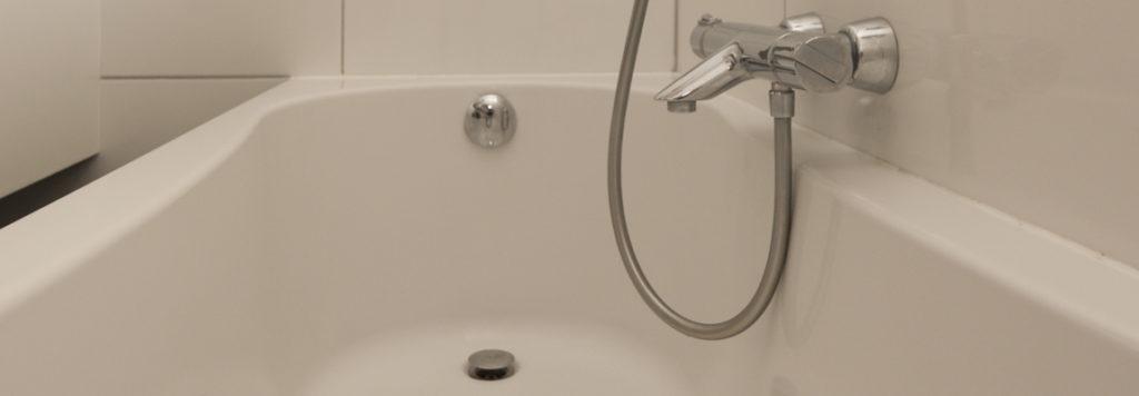 Deze afbeelding heeft een leeg alt-attribuut; de bestandsnaam is Gijsbertsen-badkamer-1-1024x356.jpg